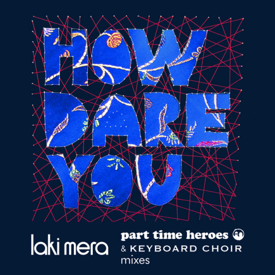 How Dare You Remix EP